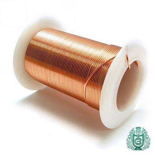 2-200 meter koppartråd Manganin Ø 0.2mm 2.1362 CuMn12Ni emaljerad tråd, hantverkstråd, koppar